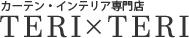 カーテン・インテリア専門店TERIxTERI