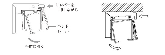 shaderepair-torihazusi1