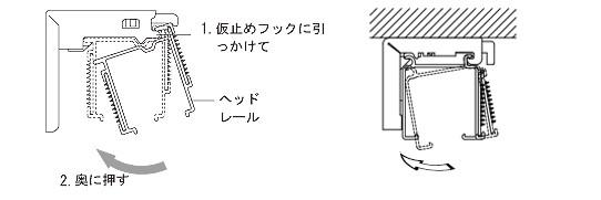 shaderepair-torihazusi2