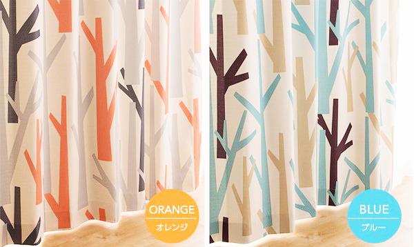 【既製品カーテン:2枚入り】 FOREST (全2色)