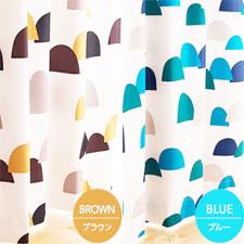 北欧柄カーテンINFALA KULLE (全2色) 丘をモチーフにしたカーテンです