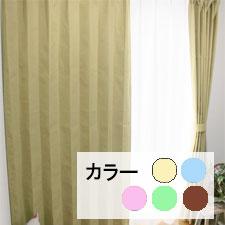 【既製品カーテン:1枚入り】 アイビー (全4色) 防音・断熱カーテン