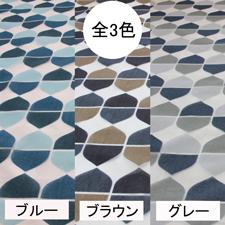 どんぐり(全3色)