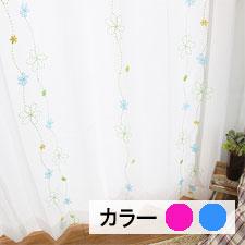 【既製品レース :2枚入り】 パルティ (全2色) 刺繍レース