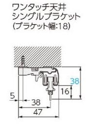 【カーテンレール タチカワ】ファンティア ブラケット画像
