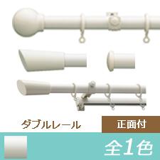 【カーテンレール タチカワブラインド】デリアスソフト26 ダブルレール