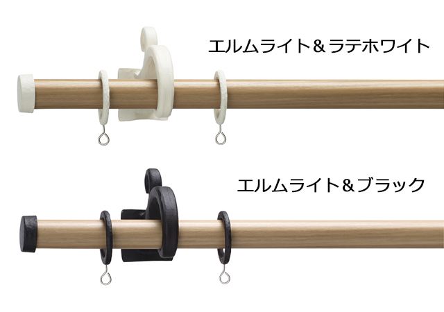 【カーテンレール TOSO】ルブラン22 イメージ3