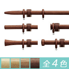 【カーテンレール TOSO】ノルディ25 TOP