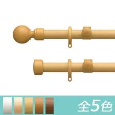 【カーテンレール TOSO】ローレット木目25 TOP