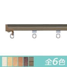 【カーテンレール タチカワブラインド】 V17 TOP
