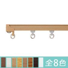 【カーテンレール TOSO】ウィンピア TOP