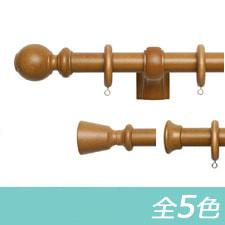 【カーテンレール TOSO】ウッディ28 TOP
