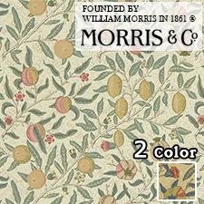 【カーテン生地】ウィリアムモリスwilliammorris鮮やかな黄色い柑橘系の果実が並ぶクラシックながらも可愛らしいテーブルクロスフルーツ