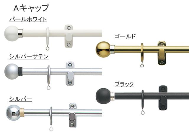 【カーテンレール TOSO】グレイス16 イメージ2