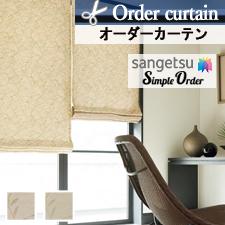 オーダーカーテン サンゲツ Simple Order OP7774-OP7775 やさしい色合いのつゆ草柄