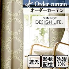 【オーダーカーテン】デザインライフ アツマリ V1282 お花のリースのような柄