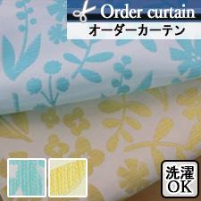 【オーダーカーテン】フェリーチェ(全2色)