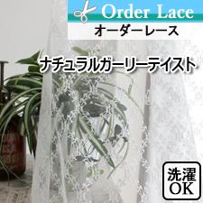 【オーダーレース】LSI033G