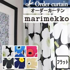 【オーダーカーテン】マリメッコ ピエニウニッコ(全5色)フラット