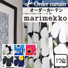 【オーダーカーテン】マリメッコ ピエニウニッコ(全5色)1つ山幅21~300cm 丈31~260cm