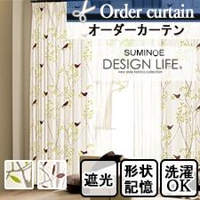 【オーダーカーテン】デザインライフ ミキニコトリ(全2色)