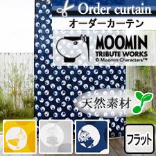 【オーダーカーテン】ムーミン ポルカドットのミイ(全3色)フラット 幅21~560cm 丈31~280cm