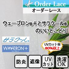 【オーダーレース】TD9515