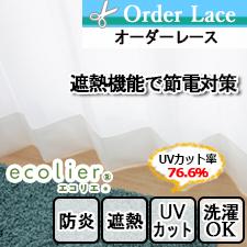 【オーダーレース】TD9538
