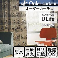 【オーダーカーテン】スミノエ Ulife ディズニー UD-804 幅30〜400cm 丈81〜300cm