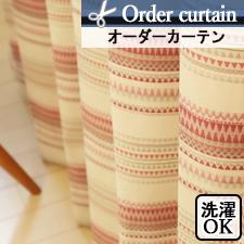 【オーダーカーテン】DO832