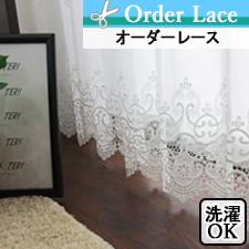 【オーダーレース】LRI021S