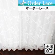 【オーダーレース】LO360