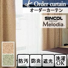 【オーダーカーテン シンコール】 Melodia ML-7434-7435 オリオール