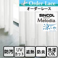 Melodia ML-7672