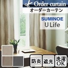 【オーダーカーテン スミノエ】 ULife U-8228-8230