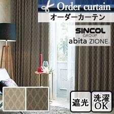 【オーダーカーテン シンコール】 abita ZIONE AZ-4359-4360 クワトロ
