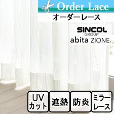 【オーダーレース シンコール】  abita ZIONE AZ-4576