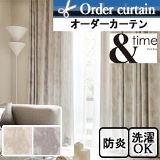 【オーダーカーテン リリカラ】 FABRIC DECO FD53007-53008