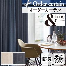 【オーダーカーテン リリカラ】 FABRIC DECO FD53011-53012
