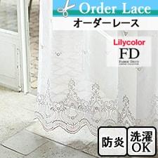 【オーダーレース リリカラ】 FABRIC DECO FD53476