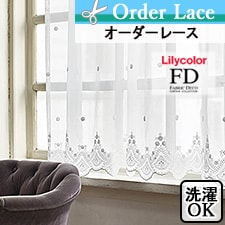 【オーダーレース リリカラ】 FABRIC DECO FD53478