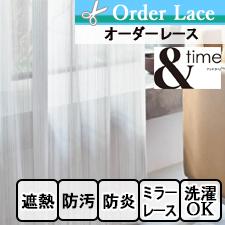 【オーダーレース リリカラ】 FABRIC DECO FD53519