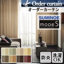 【オーダーカーテン スミノエ】 modeS D-3286-3293