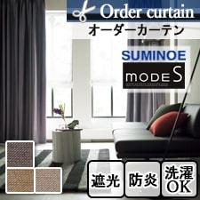 【オーダーカーテン スミノエ】 modeS D-3396-3398