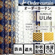 【オーダーカーテン】スミノエ Ulife ディズニー UD-818/819(全2色) 幅30~400cm 丈81~300cm