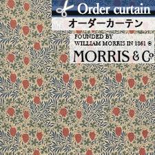 【オーダーカーテン】ウィリアム・モリスWilliam Morris ヴァイン