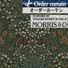 【オーダーカーテン】ウィリアム・モリスWilliam Morris ブラックトーン