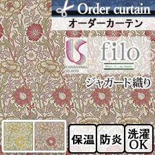 【オーダーカーテン】 ジャガード織り ウィリアム・モリス FF1002-1003 Pink&Rose(ピンクアンドローズ)
