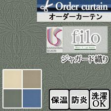 【オーダーカーテン】 ジャガード織り ウィリアム・モリス FF1004-1007 Acorn(エイコーン)