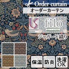 【オーダーカーテン】 ジャガード織り ウィリアム・モリス FF1008-1011 Strawberry Thief(いちご泥棒)